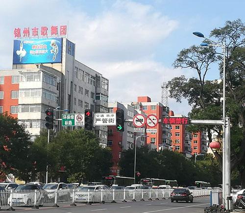 锦州待转屏工程实拍图
