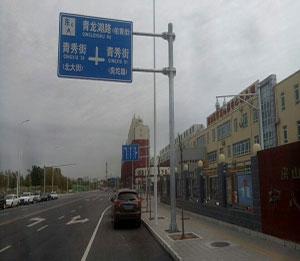 北京房山区标志牌工程
