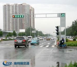 保定高开区路口安装信号灯