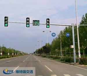 河北19个路口信号灯安装及改造工程