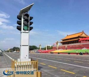 北京阅兵前应用维特瑞移动式信号灯实拍图