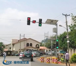 援助尼日利亚太阳能信号灯项目实拍图