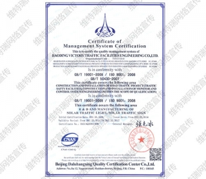 2015.1.6质量体系证书英文