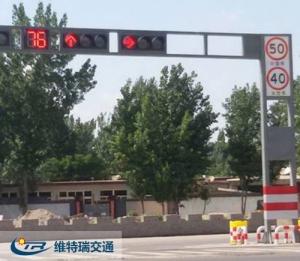 交通信号灯为您指明前方路