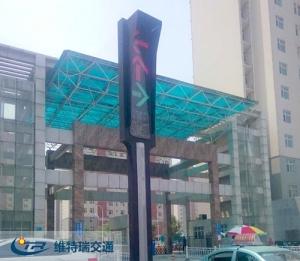 城市道路上交通信号灯一般离地面多高