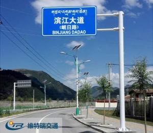 选择不锈钢交通信号灯杆的方法