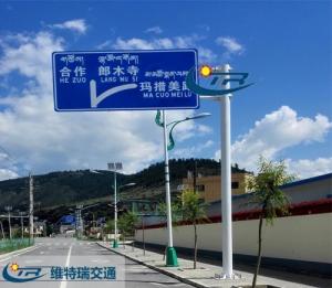交通信号灯杆的结构分为哪些