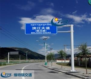交通标志牌的规格和主要用途