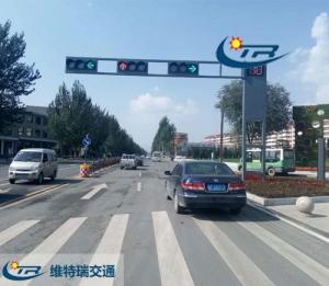 道路交通信号灯的设计规范