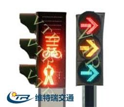 交通标志牌的更替周期