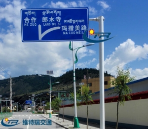 交通标志牌的更替周期介绍