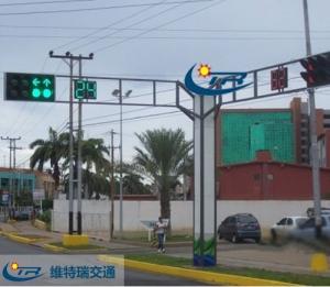 交通信号灯的颜色与视觉结构的关系