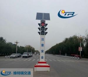 交通信号灯系统的圆饼灯