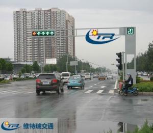对交叉路口交通信号灯的安装