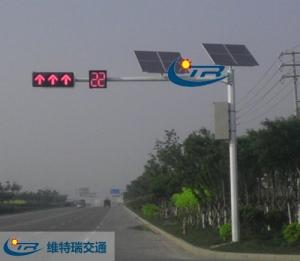 城市中的交通信号灯是如何控制的