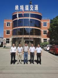 河北省信息产业与信息化协会专家组莅临 维特瑞公司开展工业诊所巡诊活动