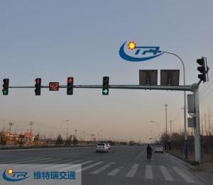 交通信号灯颜色的区别和含义