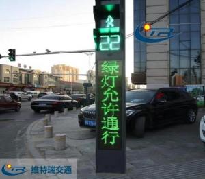 交通信号灯的散热器