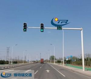 交通信号灯的安装依据及相位设置