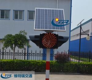 交通信号灯对交通领域的影响