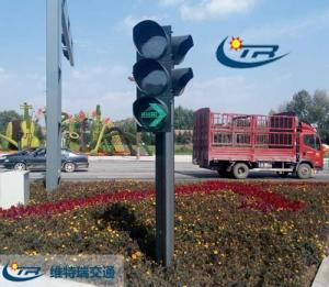 交通信号灯的安装依据