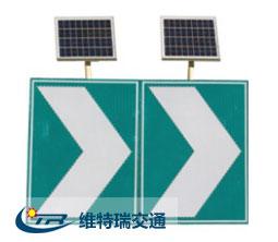 方形太阳能交通标志牌