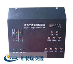 道路交通信号控制机