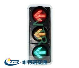单色方向指示信号灯