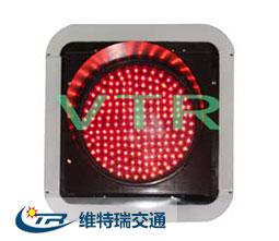 单联满屏机动车信号灯