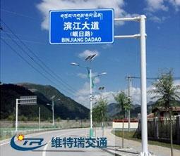 天津交通标志杆