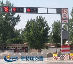 天津框架式信号灯杆