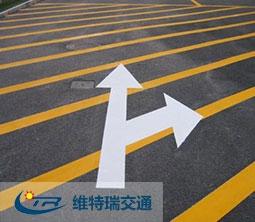 天津道路标线