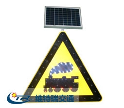吉林三角形太阳能交通标志牌