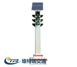太阳能中心岗式信号灯
