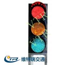 单面机动车一体式信号灯