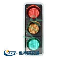 三联单色满屏信号灯