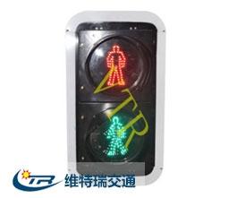 普通动态人行信号灯