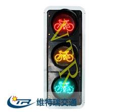 非机动车道信号灯