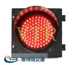 单联机动车道信号灯