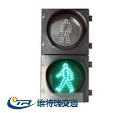 动态人行信号灯