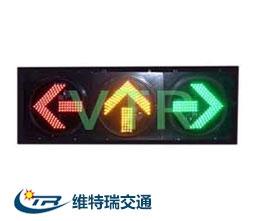 三联指示信号灯