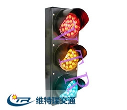 天津三联满屏信号灯