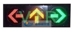交通信号灯供应商