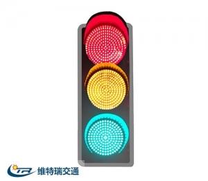 三联机动信号灯