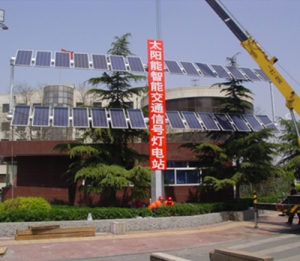 太阳能智能交通信号灯