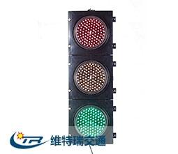三联机动车满屏信号灯