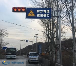 辽宁发光标志牌