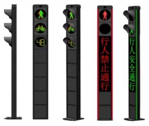 山西300系列一体式道路交通信号灯